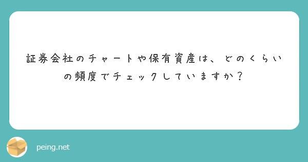 f:id:Jinseiyoyoyo:20200624212505j:image