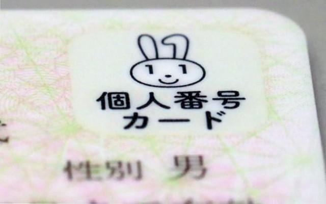 f:id:Jinseiyoyoyo:20200710010643j:image