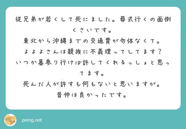 f:id:Jinseiyoyoyo:20200716015455j:image