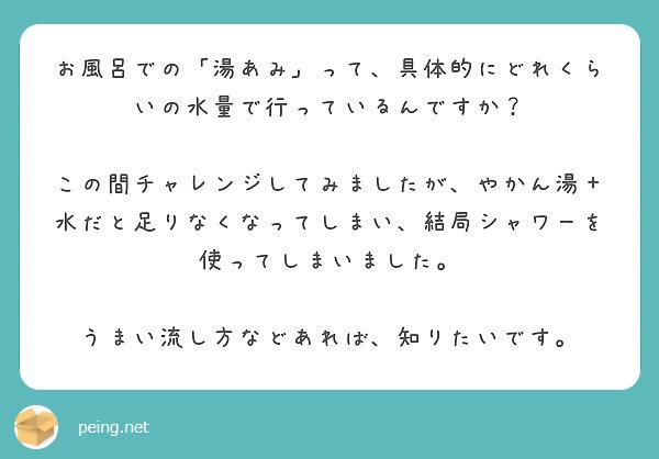 f:id:Jinseiyoyoyo:20200716022128j:image