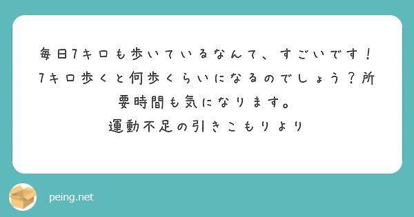 f:id:Jinseiyoyoyo:20200716032104j:image