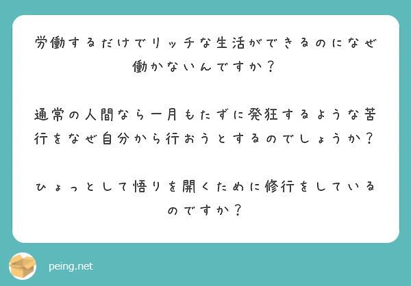 f:id:Jinseiyoyoyo:20200716032925j:image