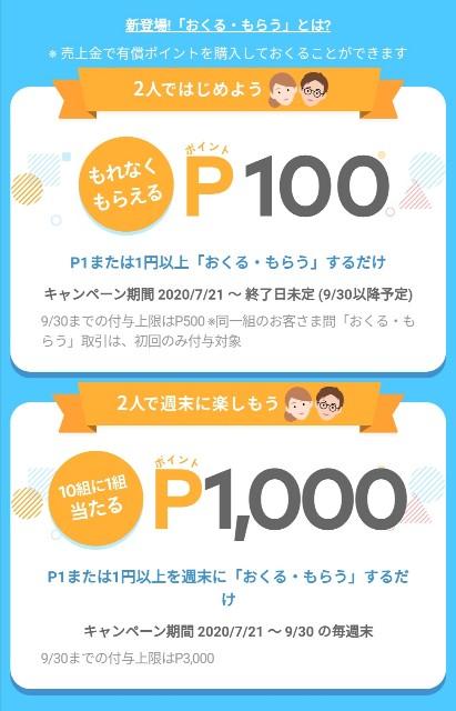 f:id:Jinseiyoyoyo:20200725135156j:image