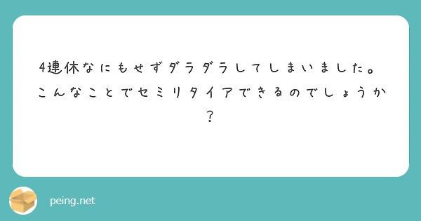 f:id:Jinseiyoyoyo:20200726183219j:image
