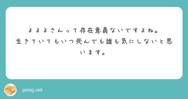 f:id:Jinseiyoyoyo:20200806222445j:image
