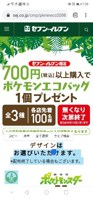 f:id:Jinseiyoyoyo:20200807174209j:image