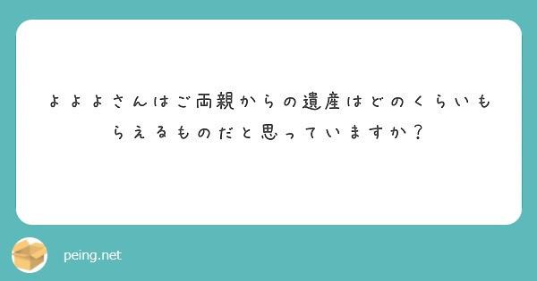f:id:Jinseiyoyoyo:20200825023221j:image
