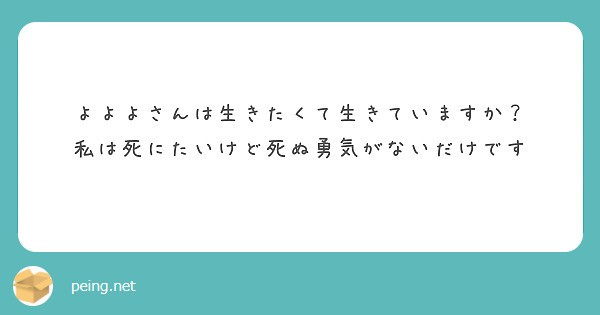 f:id:Jinseiyoyoyo:20200825024636j:image