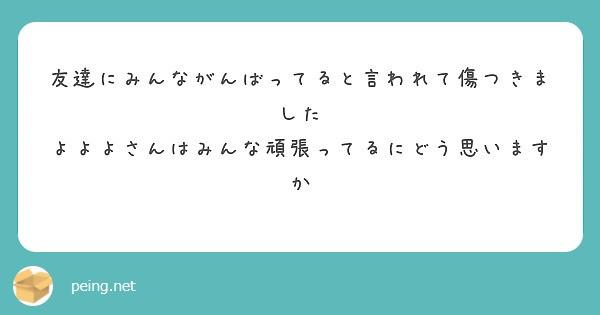 f:id:Jinseiyoyoyo:20200825033937j:image