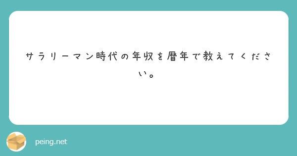 f:id:Jinseiyoyoyo:20200825041104j:image