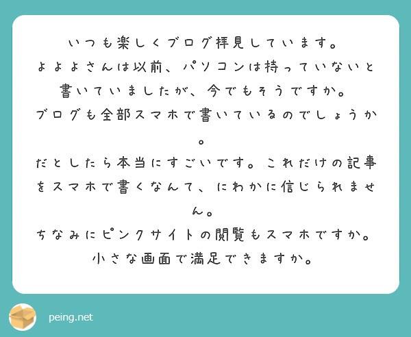 f:id:Jinseiyoyoyo:20200825050452j:image
