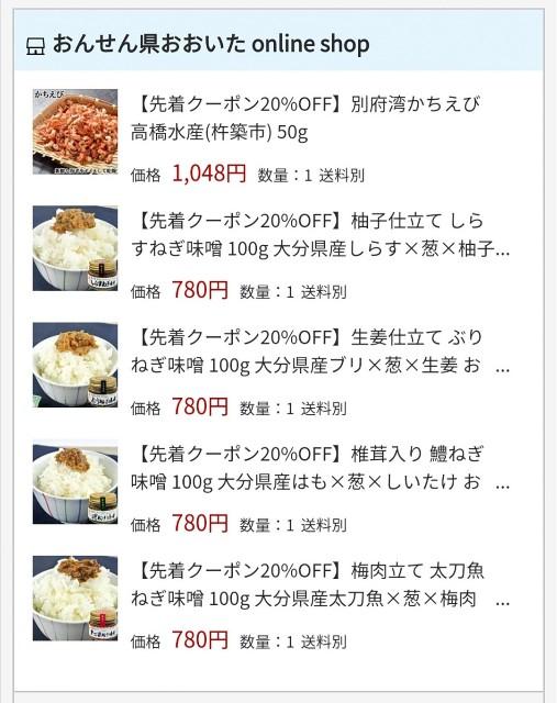 f:id:Jinseiyoyoyo:20200910042242j:image