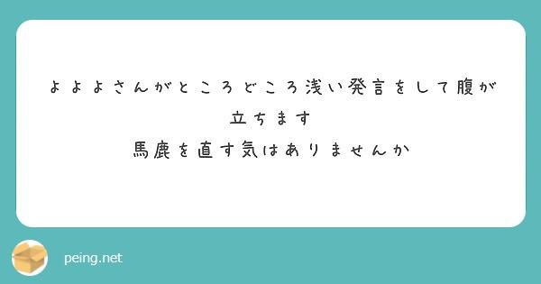 f:id:Jinseiyoyoyo:20200910153533j:image