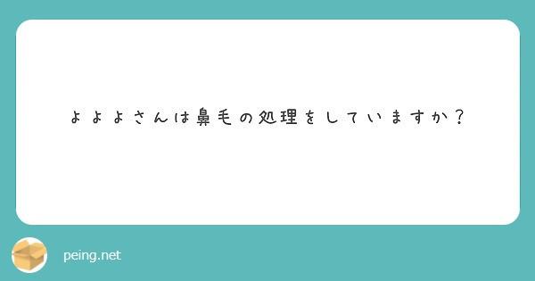 f:id:Jinseiyoyoyo:20200910160209j:image