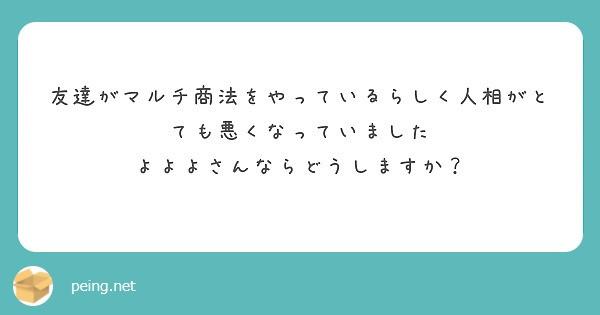 f:id:Jinseiyoyoyo:20200910161124j:image
