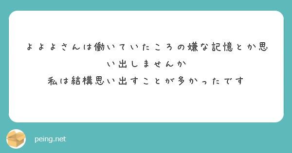 f:id:Jinseiyoyoyo:20200910164558j:image