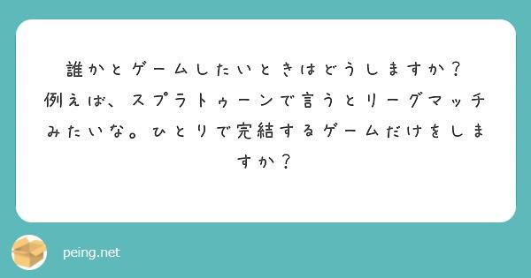 f:id:Jinseiyoyoyo:20200915131527j:image