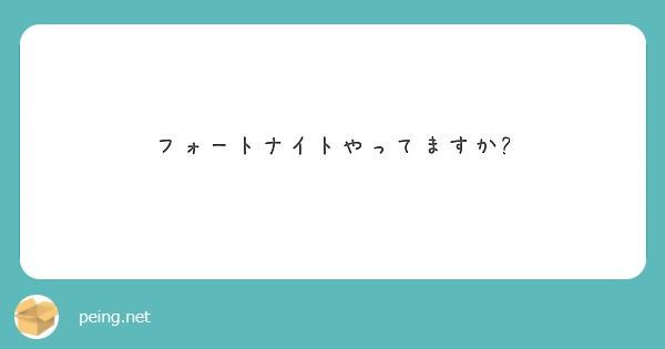 f:id:Jinseiyoyoyo:20200915131538j:image