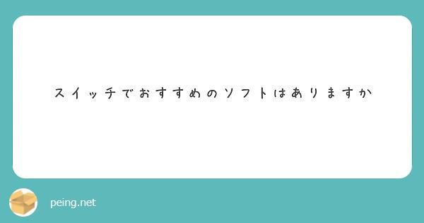 f:id:Jinseiyoyoyo:20200915132322j:image