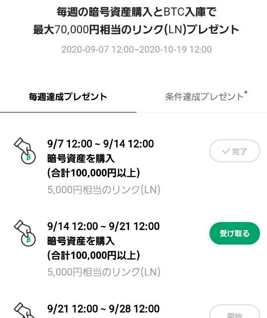 f:id:Jinseiyoyoyo:20200916144521j:image