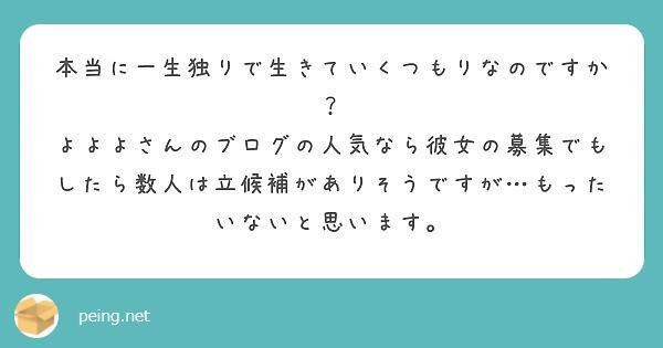 f:id:Jinseiyoyoyo:20200918165419j:image
