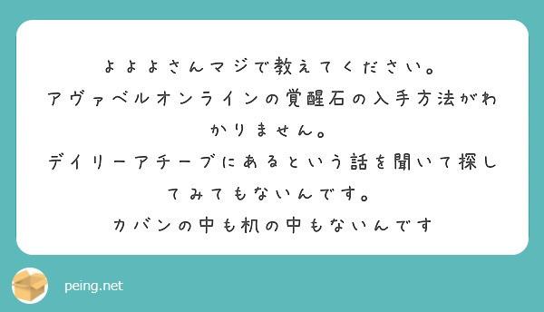 f:id:Jinseiyoyoyo:20200919082040j:image