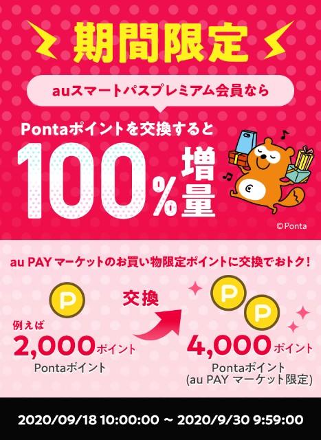 f:id:Jinseiyoyoyo:20200921013653j:image