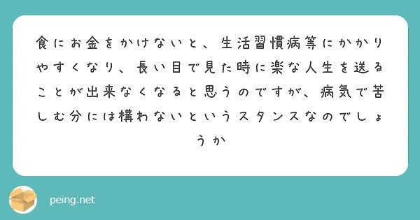 f:id:Jinseiyoyoyo:20200924043734j:image