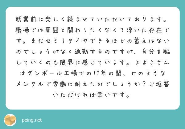 f:id:Jinseiyoyoyo:20200924045435j:image