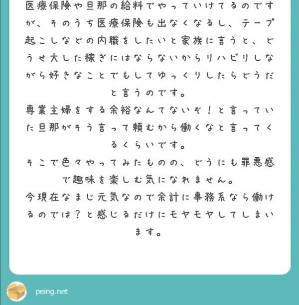 f:id:Jinseiyoyoyo:20200924051824j:image