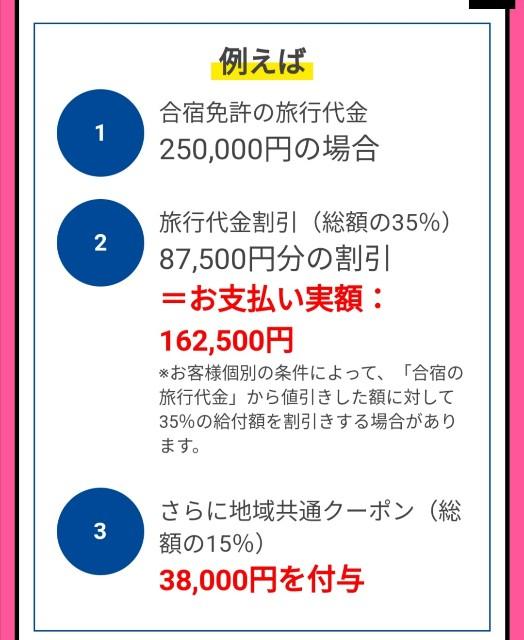 f:id:Jinseiyoyoyo:20200925144505j:image