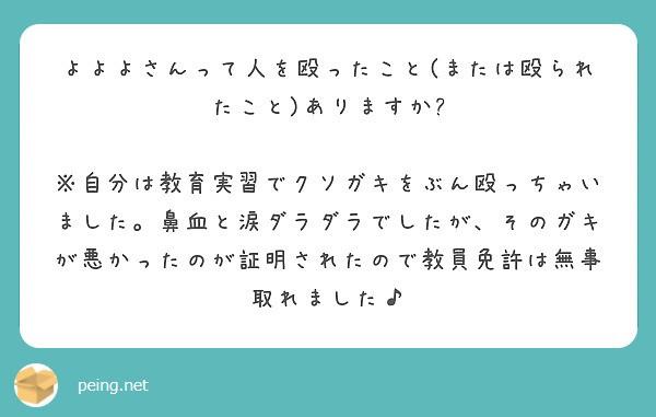 f:id:Jinseiyoyoyo:20201015172839j:image