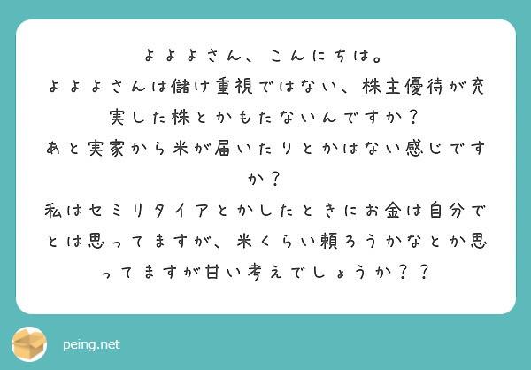f:id:Jinseiyoyoyo:20201015175501j:image