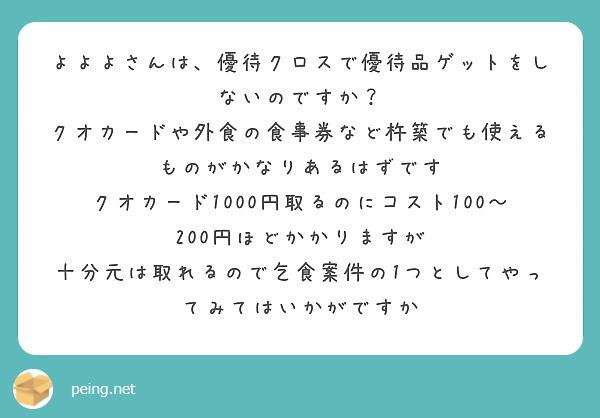 f:id:Jinseiyoyoyo:20201015181453j:image