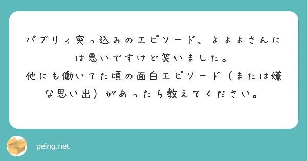 f:id:Jinseiyoyoyo:20201015182057j:image