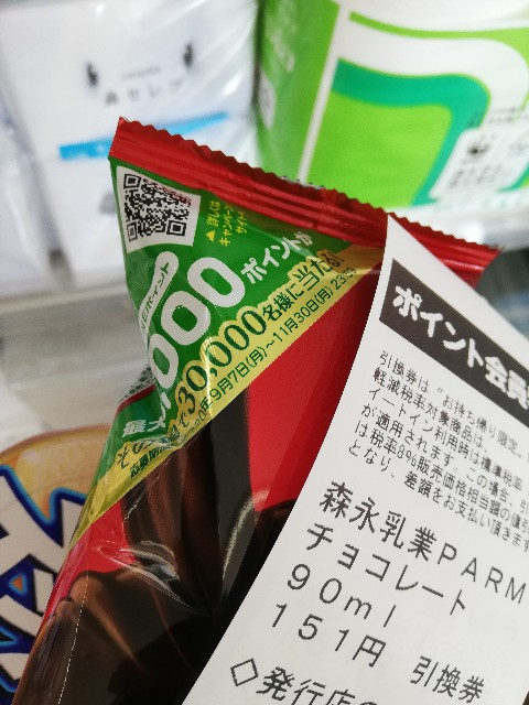 f:id:Jinseiyoyoyo:20201016162709j:image