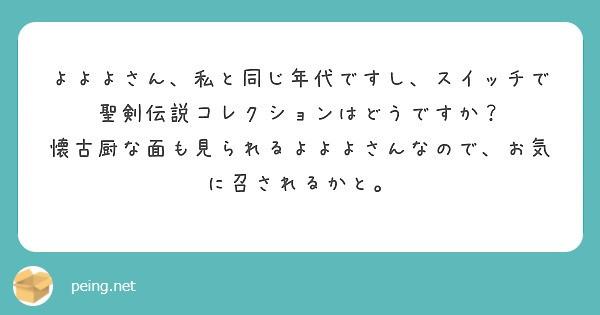 f:id:Jinseiyoyoyo:20201018164626j:image