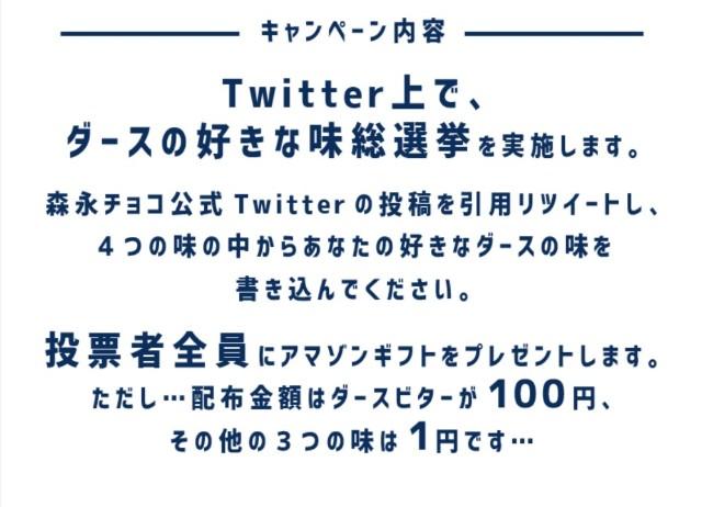 f:id:Jinseiyoyoyo:20201026192756j:image