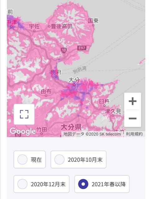 f:id:Jinseiyoyoyo:20201026194347j:image