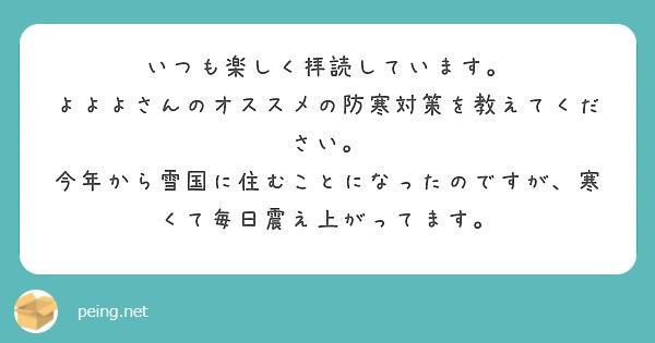 f:id:Jinseiyoyoyo:20201029010149j:image