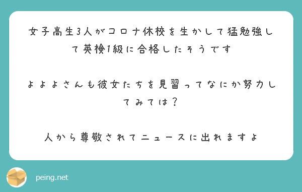 f:id:Jinseiyoyoyo:20201103123339j:image