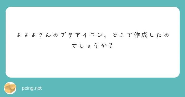 f:id:Jinseiyoyoyo:20201103125047j:image