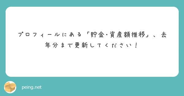 f:id:Jinseiyoyoyo:20201103125250j:image