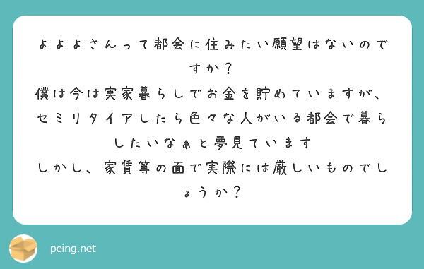 f:id:Jinseiyoyoyo:20201103125801j:image