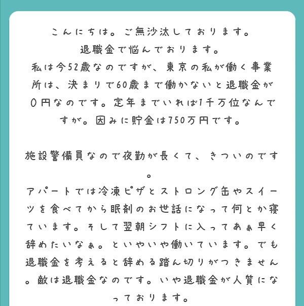 f:id:Jinseiyoyoyo:20201103133435j:image