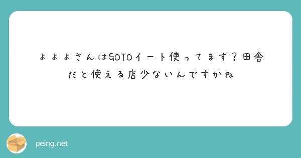 f:id:Jinseiyoyoyo:20201113130318j:image