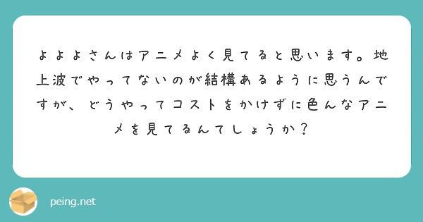 f:id:Jinseiyoyoyo:20201113133517j:image