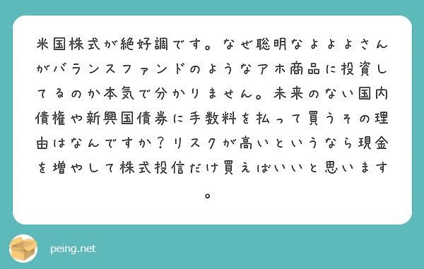 f:id:Jinseiyoyoyo:20201117195921j:image