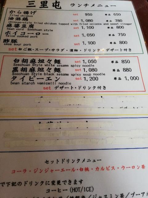 f:id:Jinseiyoyoyo:20201123131000j:image