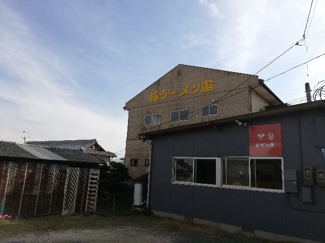 f:id:Jinseiyoyoyo:20201129142552j:image